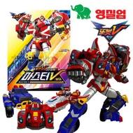 可超取🇰🇷韓國境內版 tobot v 機器戰士 賽車 悍馬車 火箭 三合一 六合一 合體 變形機器人 玩具遊戲組