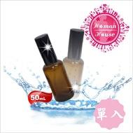台豐化妝品分裝玻璃噴瓶50ml茶色-單入[53207]