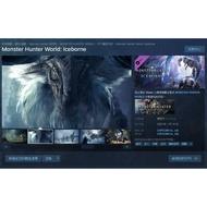 魔物獵人PC主程式+冰原DLC序號 Monster Hunter:World:Iceborne