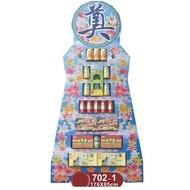 台北七層罐頭塔(罐頭禮籃、罐頭座),免運費隔日送達