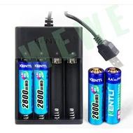 金特力 KENTLI 1.5v 充電鋰電池 3號1卡+充電器 無線電/收音機/pm3/血壓計/Wii遙控器PS4手把XBOX360/MP345/按摩器/電動牙刷/無線麥克風可