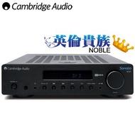 【公司貨可自取】Cambridge Audio 兩聲道綜合擴大機 AR30-黑色