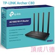 TP-LINK Archer C80 AC1900 無線 MU-MIMO Wi-Fi 路由器 【折扣碼現折】