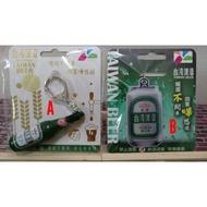 悠遊卡 金牌台灣啤酒3D造型公益悠遊卡 瓶裝 讀卡感應一嗶會發光喔  金牌台灣啤酒造型悠遊卡罐裝 附鑰匙圈