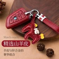 ☸❄๑適用于寶馬5系鑰匙套x5高檔1系x1包刀鋒3系X2/X4女530真皮x3殼扣