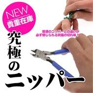 【模神】現貨 日本製 GODHAND 神之手 究極 模型專用超薄刃 斜口鉗 斜口剪 模型剪 模型鉗子 SPN-120