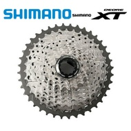Shimano DEORE XT CS M8000 Cassette 11 Speed 11-40T 11-42T 11-46T Cassette Cogs For MTB Mountain Bike Freewheel Bicycle Accessories store