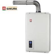 【促銷】送安裝 SAKURA櫻花 16L強排式數位恆溫熱水器DH-1670A/DH1670