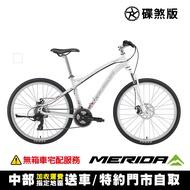【MERIDA 美利達】女性登山車 維多利亞Victoria 500MD 白 2020(女車/越野/運動/通勤/自行車/單車/飛輪)