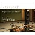 日本原裝 marantz NR1608 擴大機 7.1 聲道 NR-1608 支援 DTS:X Dolby Atmos