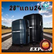 """จัดส่งพรุ่งนี้ ฟรี 1 แถม 1กระเป๋าเดินทาง🛫 รุ่น 302 Size 28"""" *ตัวแถมได้ไซด์ 24 นิ้วค่ะ #เพื่อนเดินทาง ของมันต้องมี"""