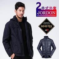 【JORDON 橋登】商旅頂極GORE-TEX+鵝絨兩件式外套(1107)