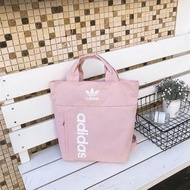 Adidas Handbag & Backpack