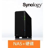 全新含發票【NAS+硬碟】 群暉 SYNOLOGY DS118 單層網路磁碟機
