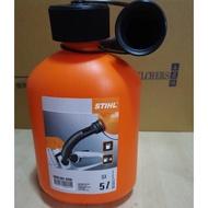 STIHL 德國原裝油桶5公升