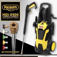 《免運超值組》HDI-X900 Reaim萊姆高壓清洗機 全自動快拆式強力高壓清洗機 洗車 美容打蠟 洗地 清潔