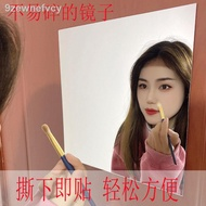 Plastic soft mirror wall sticker self-adhesive wallpaper dormitory waterproof bathroom toilet