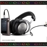 弘達影音多媒體 Astell&Kern AKT5P T5P 拜耳 Beyerdynamic 公司貨 現貨供應 免運費