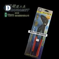 硬漢工具 DURAMET DA05-300L 12 ;黑金剛日式長嘴型水管鉗