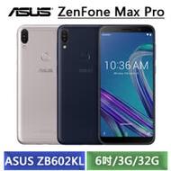 ASUS ZenFone Max Pro ZB602KL 6吋FHD (3G/32G)-【送空壓殼+螢幕保護貼+棒棒糖補光燈】