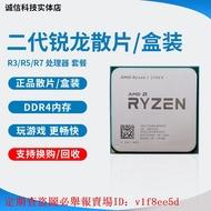 AMD r7 2700X 2700 r5 2600 1700x cpu 2400G 2200g 2600x 散片