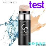 【爆款】《女人我最大》推薦 韓國熱賣 MAYCREATE 光感遮瑕CC棒 保濕防水.