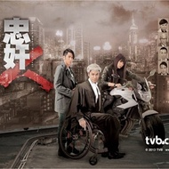 TVB Hong Kong drama Black Heart White Soul 忠奸人 DVD drama Brand New