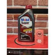 《輪胎城》Mobil Super 5000 10W40 美孚 原裝正品 合成 機油