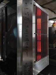 南門餐廚設備拍賣二手紅外線 側火烤爐