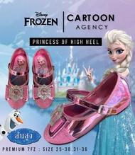 SALE!!รองเท้าเอลซ่า รองเท้าคัชชู รองเท้าเด็ก Frozen ชมพู แต่งกริสเตอร์ งานลิขสิทธิ์แท้(1คู่) เบอร์ 31-36
