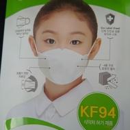 KF94 韓國兒童口罩