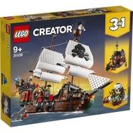 樂高LEGO 創意大師系列 - LT31109 海盜船