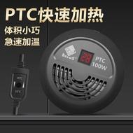 魚缸加熱棒 小魚缸迷你加熱棒自動恒溫防爆烏龜缸低水位數顯溫控器PTC加溫器 全館85折起 JD