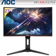 【AOC】27吋VA曲面電競螢幕(C27G1)