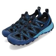 【MERRELL】兩棲鞋 Choprock Shandal 男鞋 水陸兩用 耐磨黃金大底 快乾 溯溪 藍 黑(ML99855)