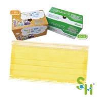 【上好生醫】雙鋼印醫療防護口罩(成人用/未滅菌) 萊姆黃 50入/盒
