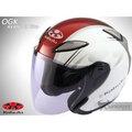 ψ/Helmet_半罩帽/OGK安全帽-AVAND 2 CITTA 都會風 消光黑/紅【日本KABUTO】耀瑪台中安全帽機車部品ψ