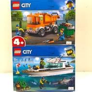 現貨供應lego20220、60221