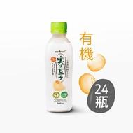 【TOPMOST 統洋】無糖有機全豆豆奶(300ml*24入/箱)