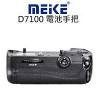 【中壢NOVA-水世界】MeiKe 美科 電池手把【NIKON D7100 D7200】垂直握把 電池把手 一年保固