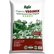 Baba 28L Compost Planting Soil/Tanah Sayur / 有机土壤/ for Vegetable Soil Organic Vegimix Potting Mix