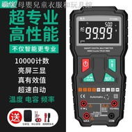 Fy 19s Professional Automatic Multimeter