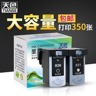 Weather for IP1180 cartridge Canon CL831 IP1880 IP1980 printer MP198 PG830