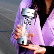 智慧自動攪拌杯懶人咖啡杯黑科技電動旋轉攪拌杯奶茶石斛粉水杯子ATF