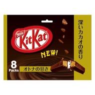 【豐食堂商城】Nestle KitKat Dark Chocolate 奇巧 黑巧克力 分享包  8入