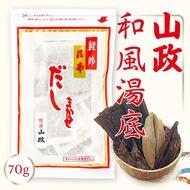 日本 燒津 山政 和風湯底 茶袋包裝設計 (北海道真昆布、三種嚴選柴魚)