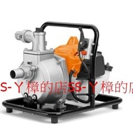 引擎抽水機 抽水幫浦 自吸式 1.5吋 德國 STIHL WP230 WP-230