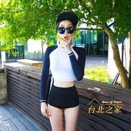 泳衣 溫泉泳衣韓國保守防曬長袖高腰游泳衣女分體三角顯瘦遮肚運動泳裝