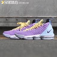 免運 特價 Nike LeBron 16 LBJ16 紫金湖人 籃球鞋 CK4765-500