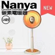 [免運費]NANYA現貨 南亞 14吋 12吋 10吋 碳素燈電暖器 電暖扇 TAN914TH 912TH 910TH